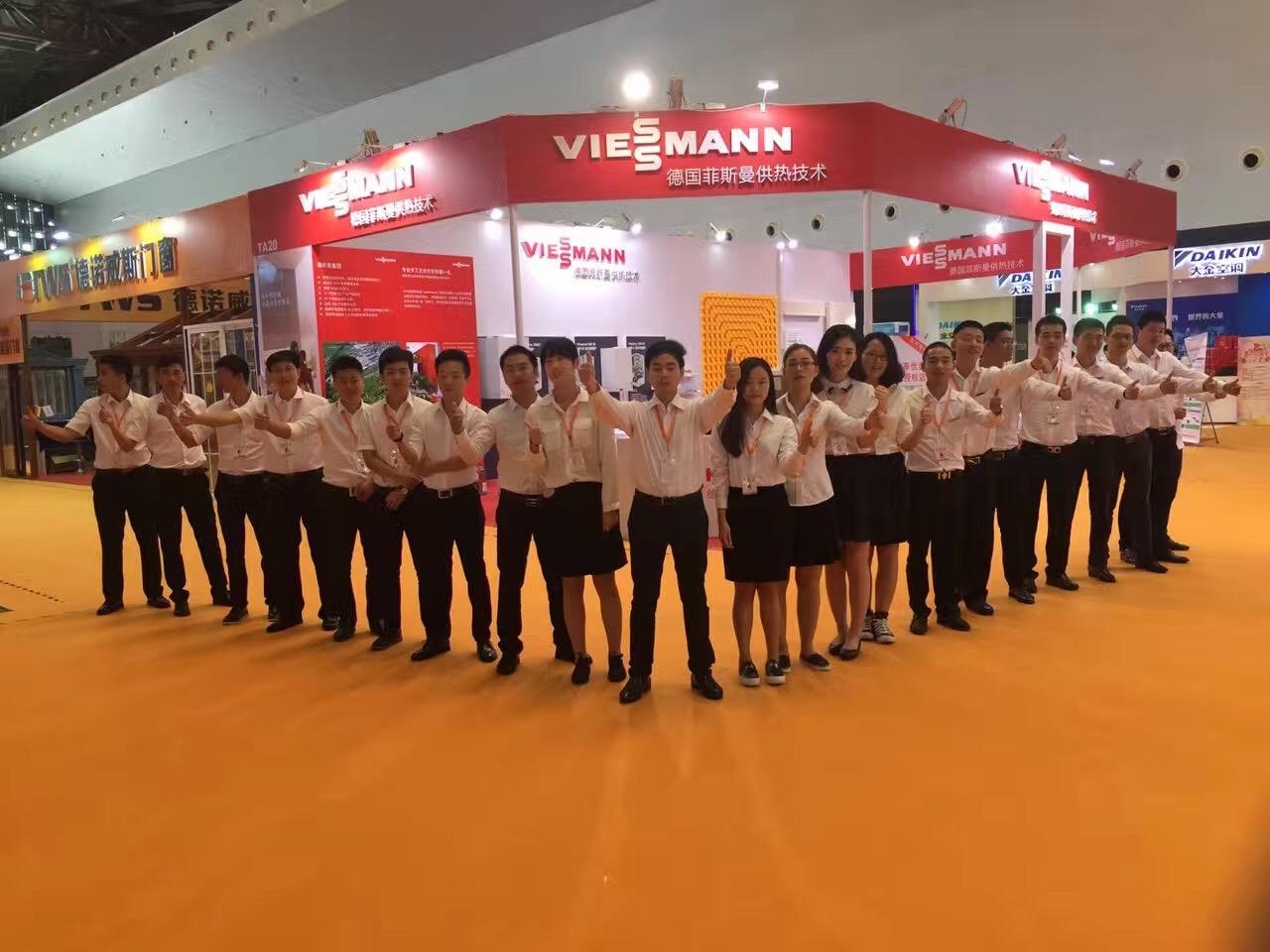 2017年8月份上海华夏家博会
