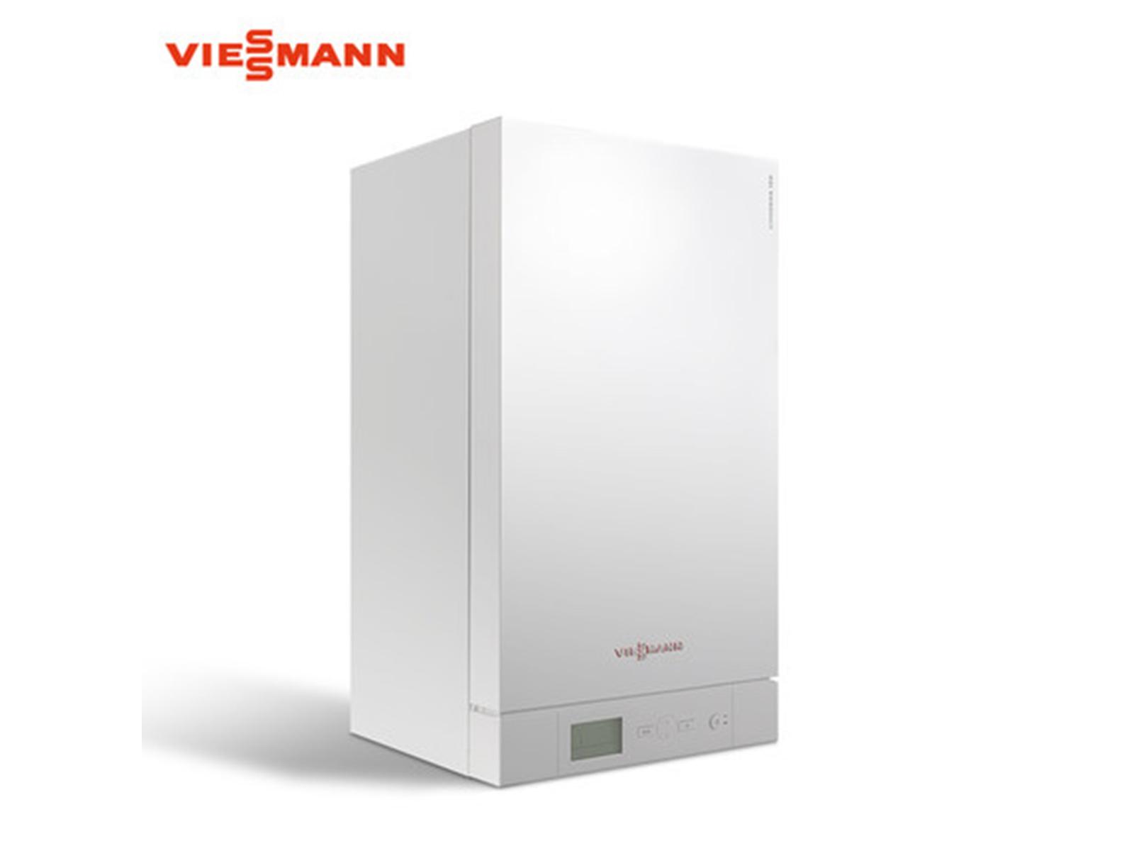 菲斯曼国组冷凝炉(两用)B1JE